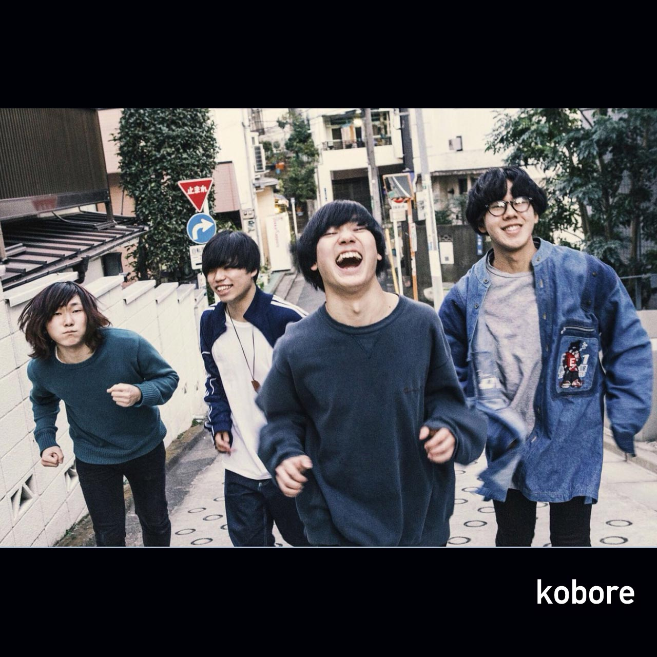 kobore - '爆音を鳴らせTOUR2018'